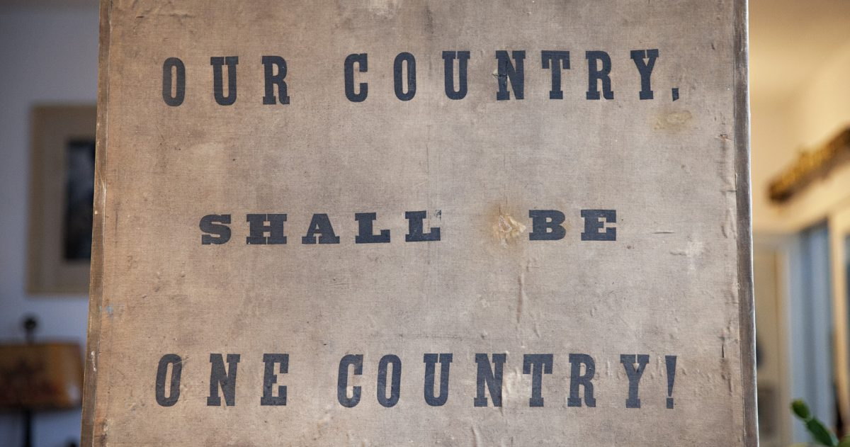 'The Lincoln Banner', ca. 1864.